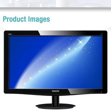 Philips 196v3l monitor. Malo koriscen.  - Smederevo