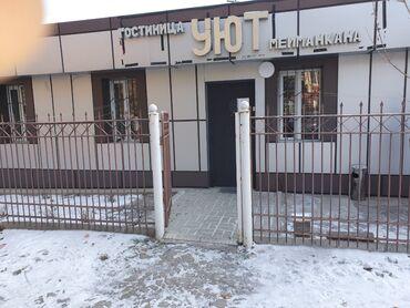 продажа книг в бишкеке в Кыргызстан: Продаётся гостиница 180 кв.м 6 номеров . Участок 2 сотки,красная