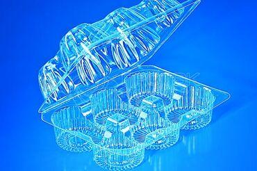 Другая посуда - Кыргызстан: Пластиковый контейнер предназначен для упаковки печенья, пирожных, маф