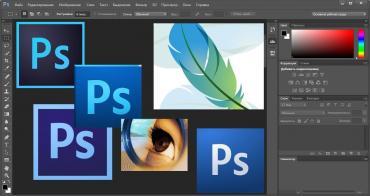 Photoshop proqrami kursu sifirdan mükəmməl səviyyəyə kimi proqramın