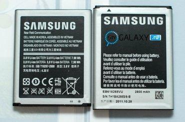 Galaxy-j2-4g - Кыргызстан: Samsung j2 батарейка