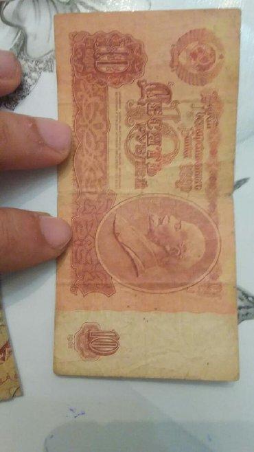 Ayfon müqabilində ilə 4 - Azərbaycan: 10 rubl 1961 ci il