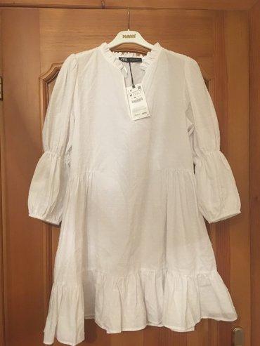 көйнөктөр в Кыргызстан: Платье Свободного кроя Zara M
