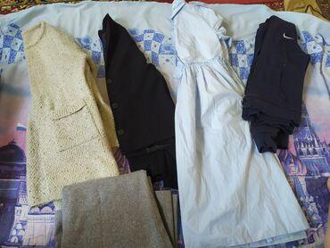 Личные вещи - Кой-Таш: Пакет женских вещей Размер 42-44(XS-S) все вещи в отличном состоянии