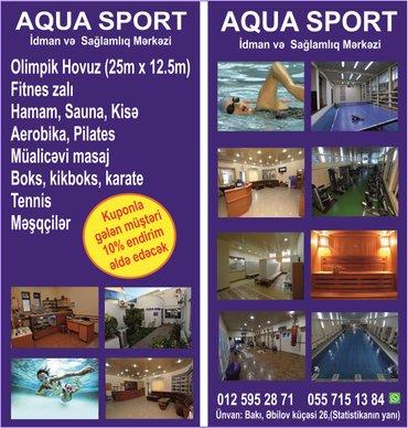 Aqua Sport idman və sağlamlıq mərkəzi sizi məşqlərə dəvət edir в Баку
