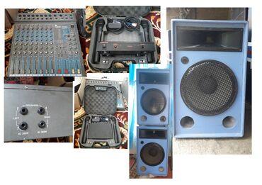 dvigatel n в Кыргызстан: Музикалный Апаратура Сатылат