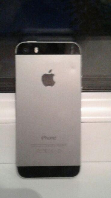 Б/У iPhone 5c 32 ГБ Серебристый