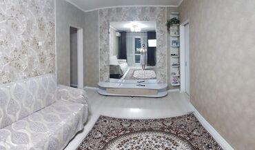 вакансии графический дизайнер бишкек in Кыргызстан   ГРАФИЧЕСКИЕ ДИЗАЙНЕРЫ: 104 серия, 2 комнаты, 43 кв. м С мебелью