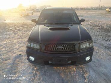 renault 5 turbo в Кыргызстан: Subaru Forester 2 л. 2003 | 255000 км