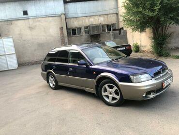 Subaru Legacy 2.5 л. 1998   223850 км