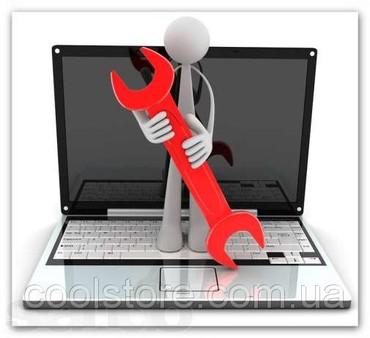 Ремонт пк, ноутбуков, установка windows'+soft. в Бишкек