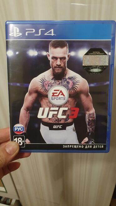 Продаю игру диск UFC 3 для PLAYSTATION 3 4 лицензированный Играли