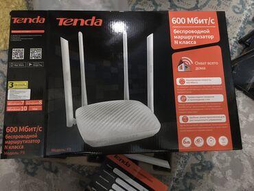 Tenda model F-9|Интернет на 33% быстрее,чем обычный 450 Мбит/с|Четыре