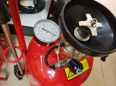 Автомойка. пеногенератор 25 литров. в Бишкек
