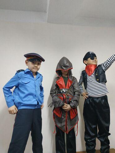 Новогодний костюм Гусара. Цена проката 450сомов