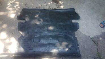 Продаю коврик в багажник на тойота лэнд крузер 200,цена 100$