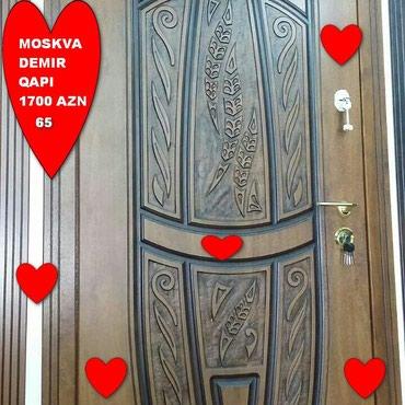 замки для транспортерной ленты в Азербайджан: Двери | Дерево, МДФ, Сейф | Китай, Россия, Украина | Бесплатная доставка, С рамой, С замком