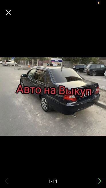 ипотека без первоначального взноса в бишкеке in Кыргызстан   ПРОДАЖА КВАРТИР: Daewoo Nexia 2010