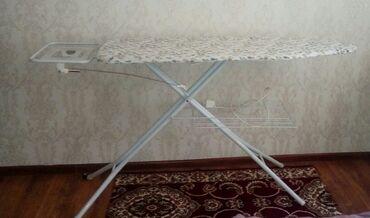 Гладильные доски - Кыргызстан: В хорошем состоянии. Производство Турция.Торг уместен