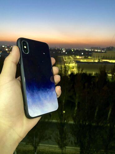 Красота ночного неба в ваших руках.  Материал: высококачественный пла