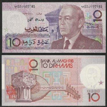 MAROKKO * 1987 il * 10 DİRHAM * UNC  Banknot əla vəziyyətdədir. Əskina