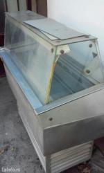 Vetrina za sladoled za 6 kasetnih mesta,ispravna,vise informacija na - Ruma