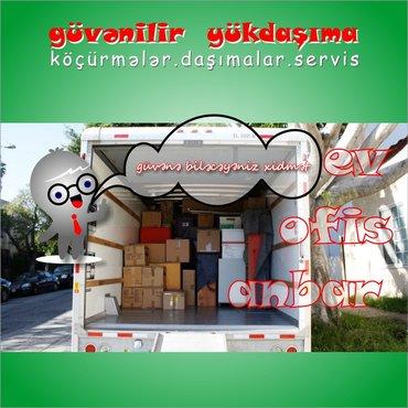 Güvənilir xidmət və köçürülmələr.Ev, ofis, anbar və digər yerlərdən в Баку
