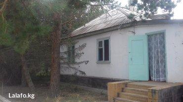 Продается дом в г. Чолпон-Ата в 50 в Чоплон-Ате