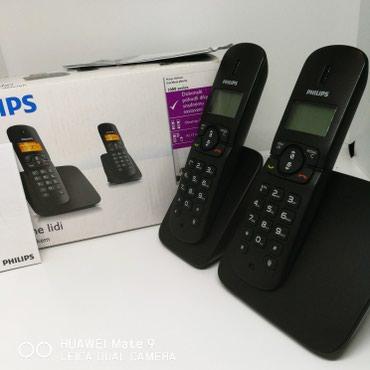 Продажа-телефон - Кыргызстан: Продаю радиотелефон Philips (в комплекте 2 трубки). Идеальное