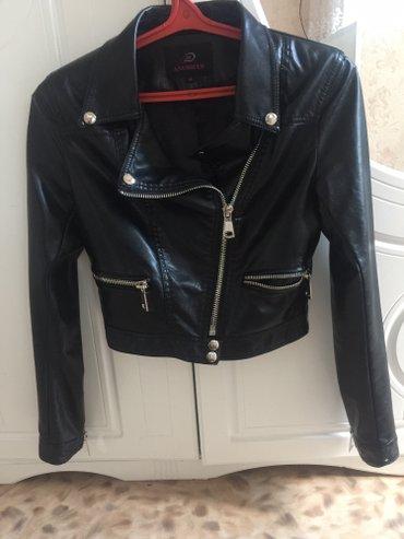 Продаю куртку в новом состоянии одивала один раз в Кант