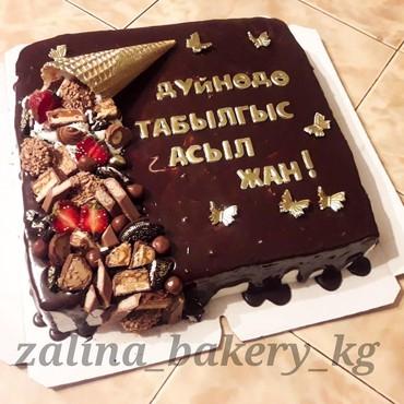 Торт на заказ..1кг 700с.Шоколадный. в Бишкек
