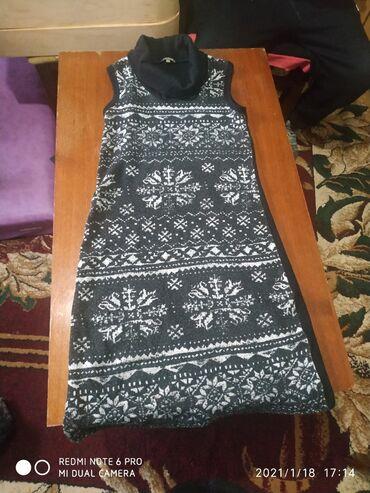 Платье Деловое Indiano Natural L