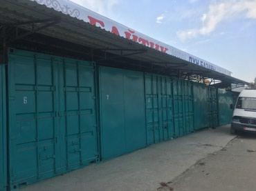 Продаются контейнера по ул. в Бишкек