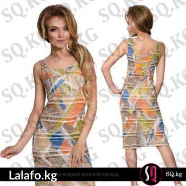 Коктейльное платье французской длины в Бишкек