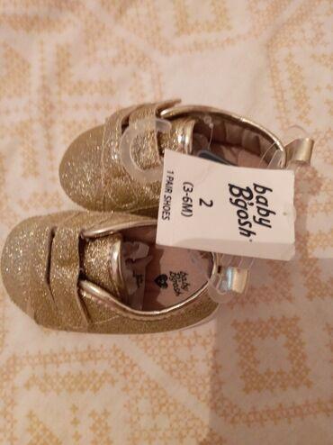 фирменная обувь из германии в Кыргызстан: Обувь