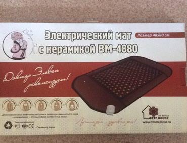 Электрический мат с керамикой ВМ в Бишкек