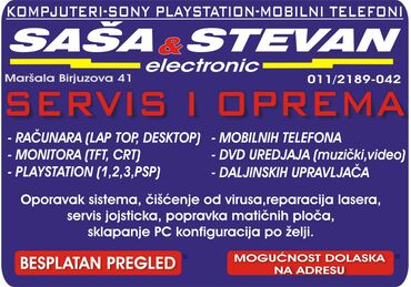 Servis Sonyplaystation 4 i PSP konzoli, reparacija i zamena lasera