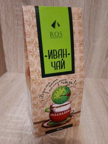 Чай из ферментированных листьев в Бишкек