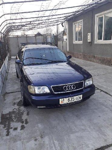 Audi в Беловодское: Audi A6 2.6 л. 1995 | 453000 км