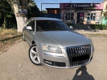 audi 100 2 6 quattro в Кыргызстан: Audi A8 4.2 л. 2006 | 133000 км