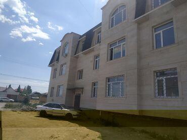 Продается квартира: 3 комнаты, 1000 кв. м