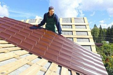 Крыша ремонт от нуля быстро и качественно любой сложности! в Бишкек