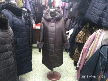 Зимнее пальто пуховик ,весенние в Бишкек