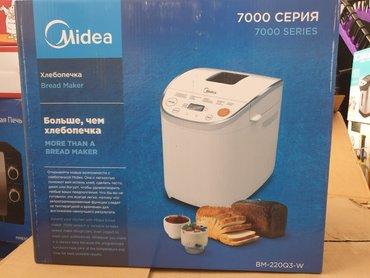 Хлебопеч Midea BM-220Q3-W 7000 SERIES Стильный дизайн 14 программ авто