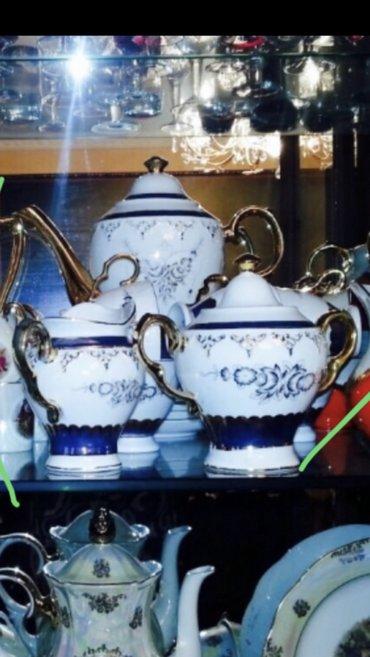 Чайный сервиз на 6 персон. япония. в Бишкек