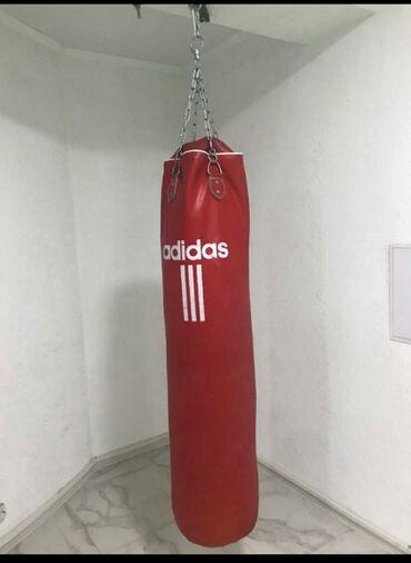 Спорт и отдых в Беловодское: Боксерская груша Коженная
