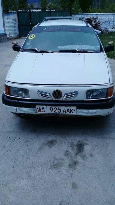 Volkswagen Passat Variant 1990 в Бишкек