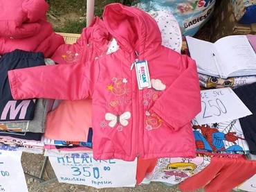 Dečije jakne i kaputi | Petrovac na Mlavi: NOVA 80