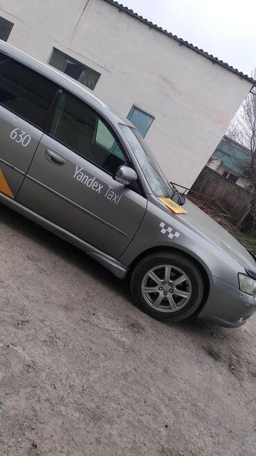 наклейки на авто надписи на заказ in Кыргызстан   АВТОЗАПЧАСТИ: Продаю Яндекс магнитная наклейка на Субару Легаси!!!