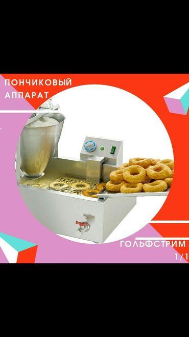 Аппарат для Пончика